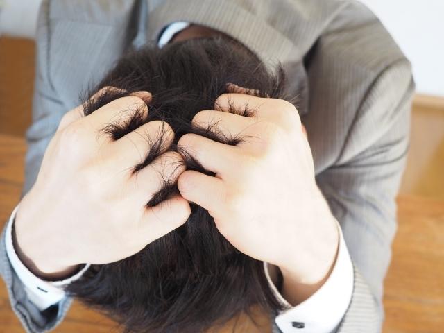 岡山の弁護士に交通事故・クレーム対応・相続に関する相談なら中村法律事務所へ!
